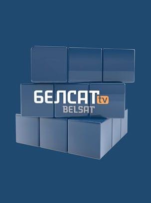 Белсат TV