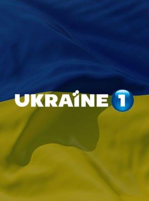 UKRAINE 1 HD