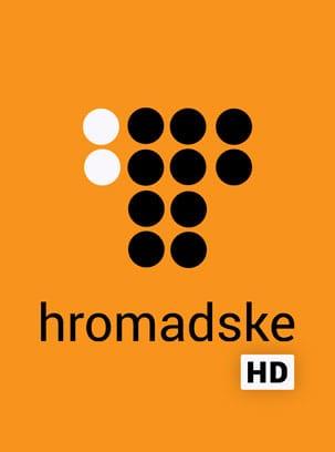 Громадське ТБ HD