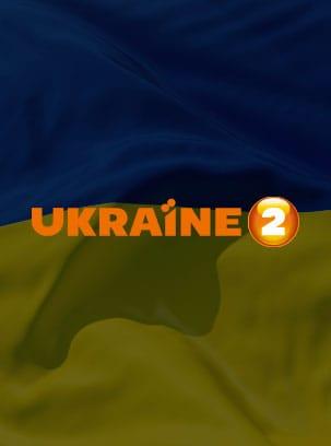 UKRAINE 2 HD