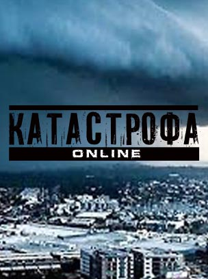 Catastrofa Online