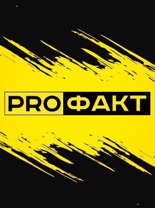 ProFact